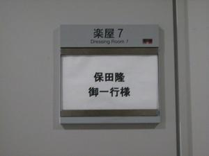 PB030816.JPG